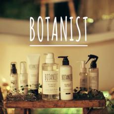 botanist01