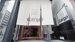 ホテル Cargo