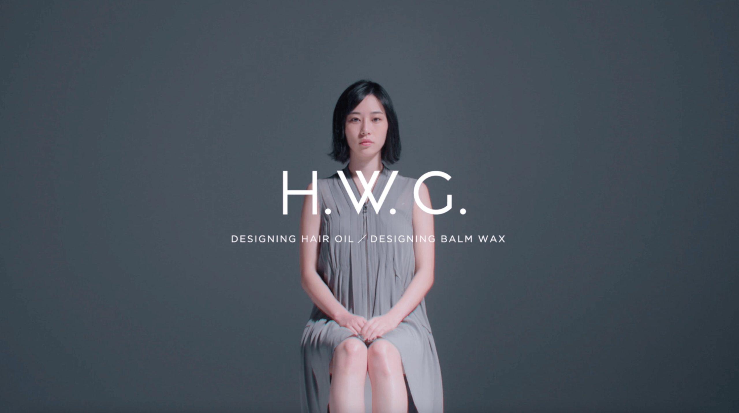 【#ネオスタイルぶっかま】H.W.G.(ハウジー)デザイニングヘアオイル&デザイニング バームワックス【EXITプロデュース】